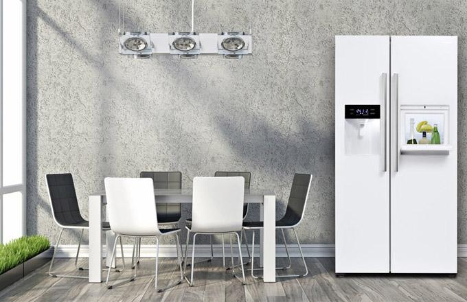 Americká chladnička PX502 Iceberg, A++, invertorový motor, výrobník ledu, No Frost technologie, domácí bar, úsporný provoz, Philco, cena 28 990 Kč, www.philco.cz