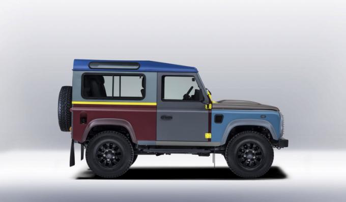 Edice Four reinterpretuje lampy z kolekce Type 75 ™ původně navržené produktovým designérem Sirem Kennethem Grangem. Nově však suplatněním palety barev, které Paul Smith použil u auta Land Rover Defender.