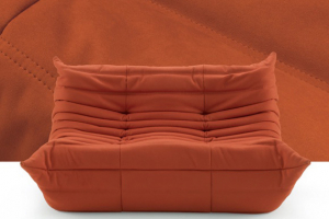 Léto v Alcantaře: 15% sleva na čalouněný nábytek