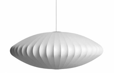 Závěsné svítidlo Nelson Bubble Lamp Saucer (Hay), design George Nelson, ruční výroba, plast a ocelová konstrukce, O 44,5 až 127 cm, cena od 13 416 Kč, WWW.STOCKIST.CZ
